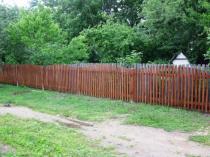 Забор 1005