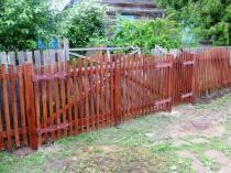 Ворота 1205